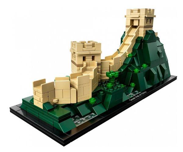 LEGO Architecture Suur Hiina müür